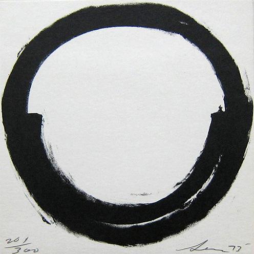 http://www.monoatelier.com/files/gimgs/71_richard-serra-untitled-1973mod.jpg